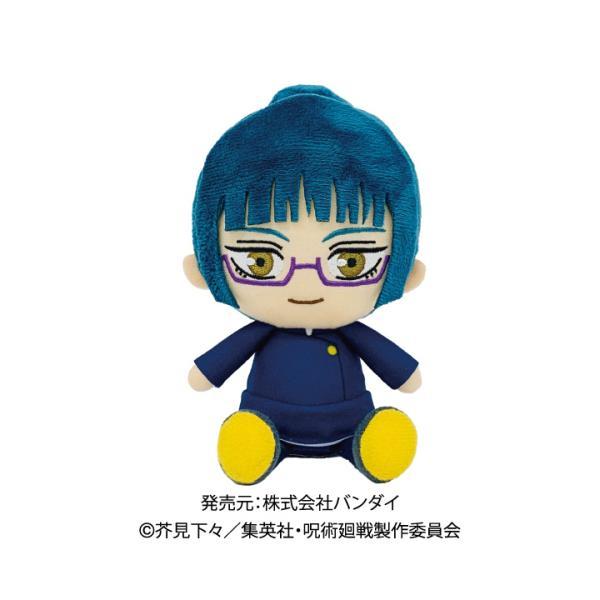 2021年1月発売予定 呪術廻戦 Chibiぬいぐるみ 禪院真希 座高:約17cm