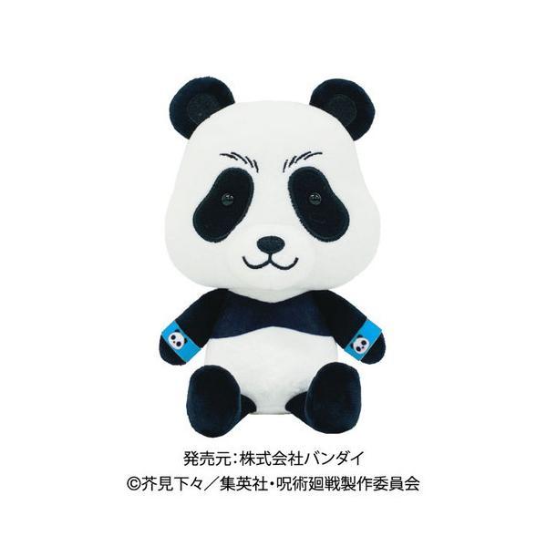 2021年1月発売予定 呪術廻戦 Chibiぬいぐるみ パンダ 座高:約17cm