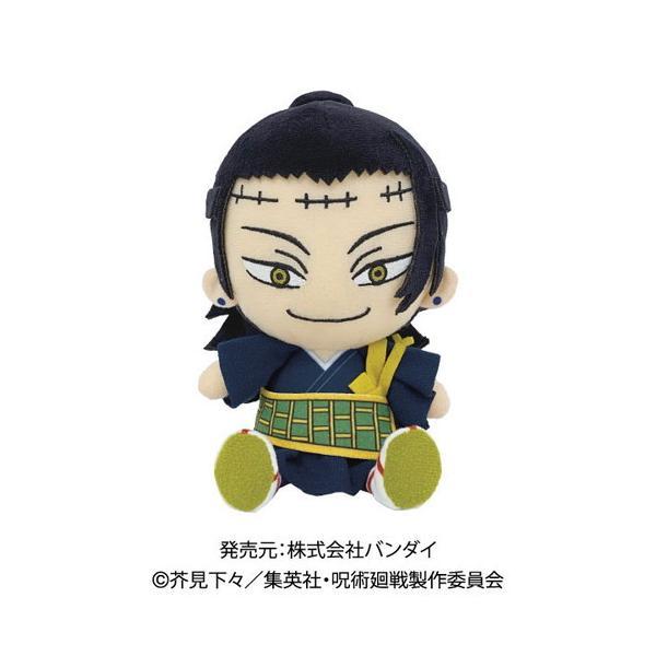 2021年1月発売予定 呪術廻戦 Chibiぬいぐるみ 夏油傑 座高:約17cm