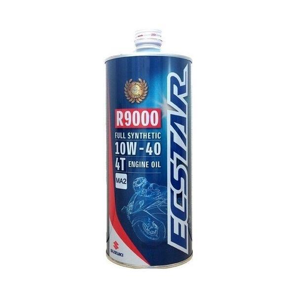 スズキ 純正 エクスター 10W-40 1L バイク 二輪 エンジンオイル ECSTAR R9000 99000-21E80-017 ECSTAR 全合成油 100% 化学合成油 オイル T1250