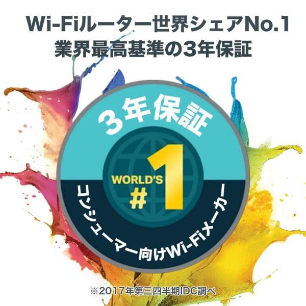 【2台ユニット セットでお得】WiFiルーター 無線LANルーター 次世代向けメッシュネットワークシステム 無線ルータ  11ac/n Wi-FiシステムTP-Link  Deco M5|tplink|10