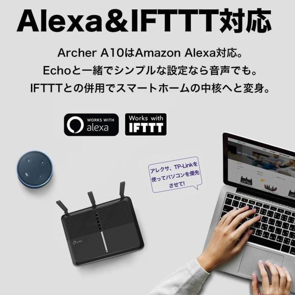 【緊急入荷】WiFiルーター 無線lanルーター 1733+800Mbps バッファロー無線Lanルータ 対抗商品TP-Link  Archer A10ギガビット【ヤフーショッピング1位】|tplink|11