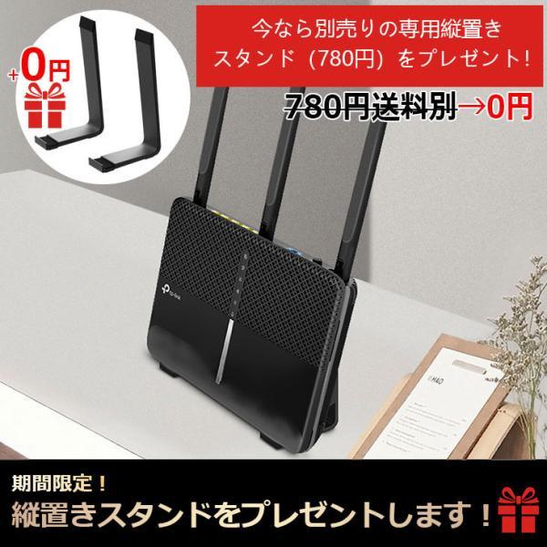 【緊急入荷】WiFiルーター 無線lanルーター 1733+800Mbps バッファロー無線Lanルータ 対抗商品TP-Link  Archer A10ギガビット【ヤフーショッピング1位】|tplink|13