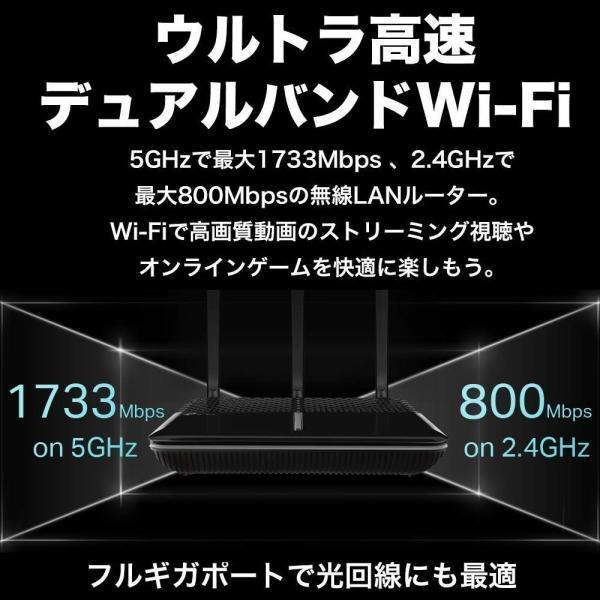 【緊急入荷】WiFiルーター 無線lanルーター 1733+800Mbps バッファロー無線Lanルータ 対抗商品TP-Link  Archer A10ギガビット【ヤフーショッピング1位】|tplink|06