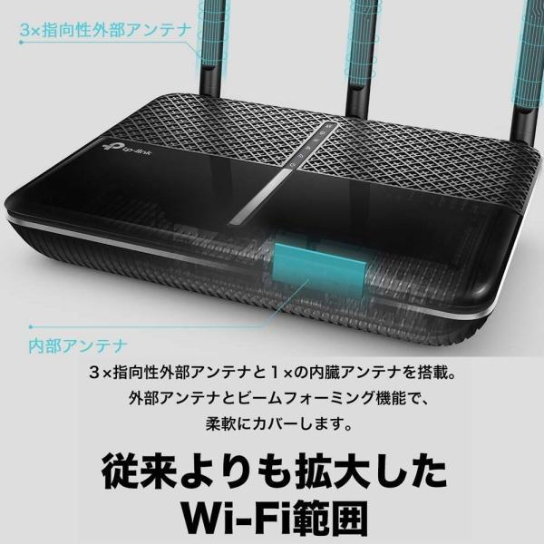 【緊急入荷】WiFiルーター 無線lanルーター 1733+800Mbps バッファロー無線Lanルータ 対抗商品TP-Link  Archer A10ギガビット【ヤフーショッピング1位】|tplink|07
