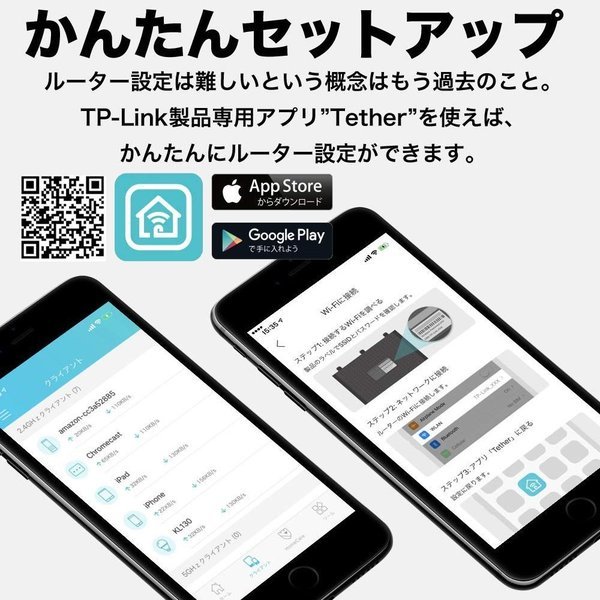【緊急入荷】WiFiルーター 無線lanルーター 1733+800Mbps バッファロー無線Lanルータ 対抗商品TP-Link  Archer A10ギガビット【ヤフーショッピング1位】|tplink|09