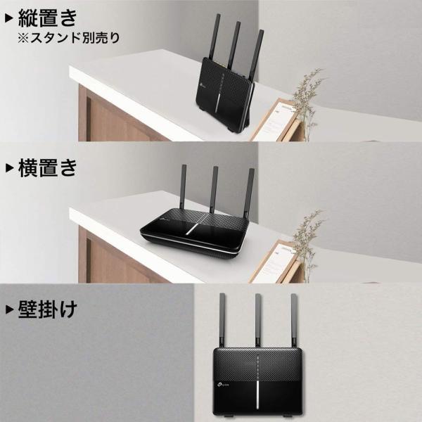 【緊急入荷】WiFiルーター 無線lanルーター 1733+800Mbps バッファロー無線Lanルータ 対抗商品TP-Link  Archer A10ギガビット【ヤフーショッピング1位】|tplink|10