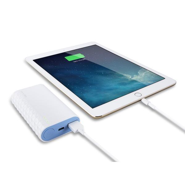 【電池切れずにゲットだぜ!】TP-Link 超コンパクトモバイルバッテリー 5200mAh急速充電可能 iPhone / iPad /ipod/ アンドロイド各種対応 TL-PB5200|tplink|03