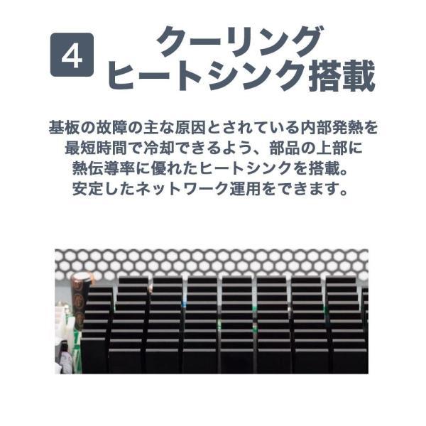 120ヵ国絶賛-Giga対応16ポートスイッチングハブ金属筺体 永久無償保証 TP-Link 10/100/1000Mbps TL-SG1016D スイッチ 最新版|tplink|06
