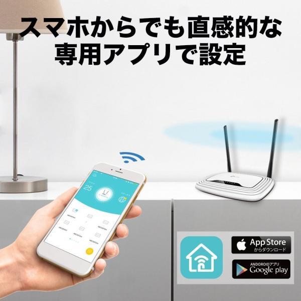 目玉商品値下げ-無線LANルーター Wi-Fiルーター 出荷数世界トップ無線ルーター 11n/g/b 300Mbps無線lanルータ  WIFIルーター TP-Link TL-WR841N 緊急入荷|tplink|07