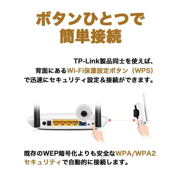 目玉商品値下げ-無線LANルーター Wi-Fiルーター 出荷数世界トップ無線ルーター 11n/g/b 300Mbps無線lanルータ  WIFIルーター TP-Link TL-WR841N 緊急入荷|tplink|09