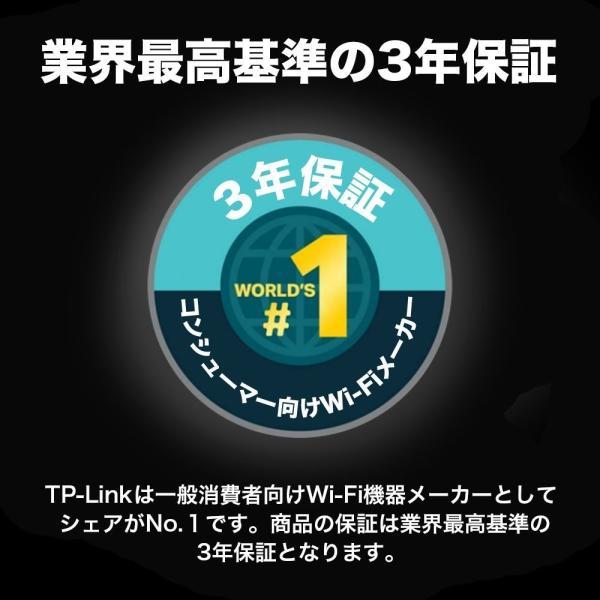 【限定24台売り切れ御免】TP-Link Archer C7(V2版) 1300Mbps+450Mbps無線LANルーター11ac全ポートギガビット【生産完了商品在庫一掃セール】 tplink 02