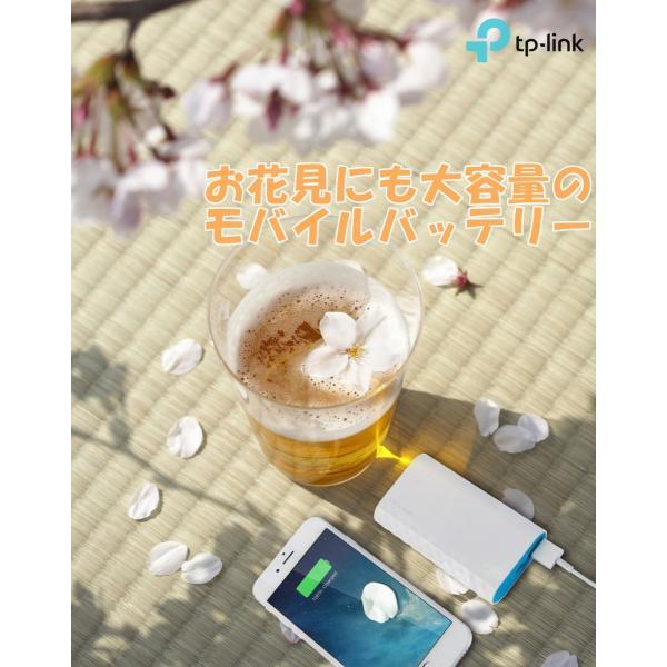 【タイムセール】15600mAh 2ポート大容量モバイルバッテリー TP-Link TL-PB15600 (LG製セル搭載)iPhone/iPad/Xperia/Android各種他【待望の緊急入荷】|tplink|03
