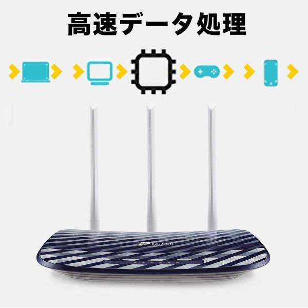 リニューアル新発売-無線Lanルータ wi-fiルーター 300+433Mbps無線ルータTP-Link Archer C20 新世代11ac/n無線ルーター WIFI 業界最長3年保証 tplink 08