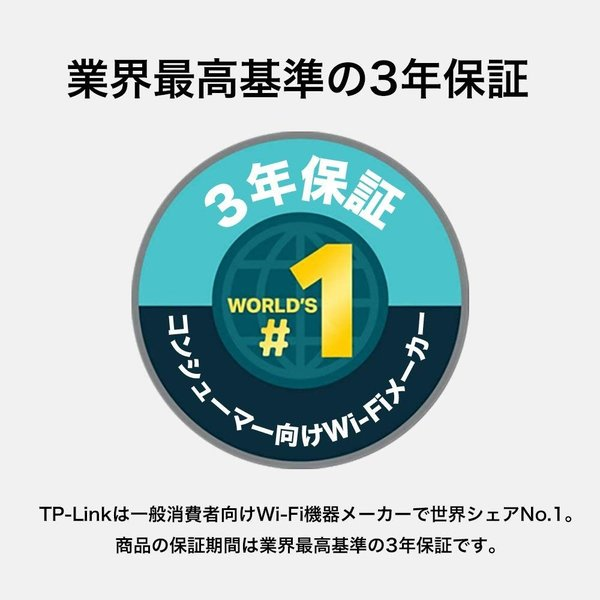 リニューアル新発売-無線Lanルータ wi-fiルーター 300+433Mbps無線ルータTP-Link Archer C20 新世代11ac/n無線ルーター WIFI 業界最長3年保証 tplink 09