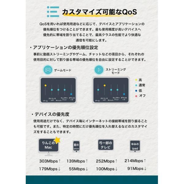 【次世代規格】WIFIルーターシステム 無線ルーター システム メッシュWiFiルーター システム 無線LANルータ 11ac/n 3ユニットセット TP-Link Deco M5 tplink 04