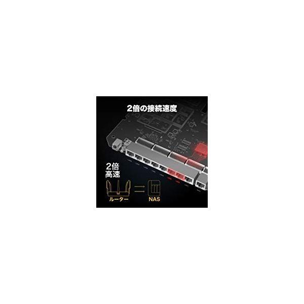 無線LANルーター ゲーミング無線ルーター WIFIルーター MU-MIMO トライバンド 5400Mbps 最高のスピード Archer C5400X|tplink|15