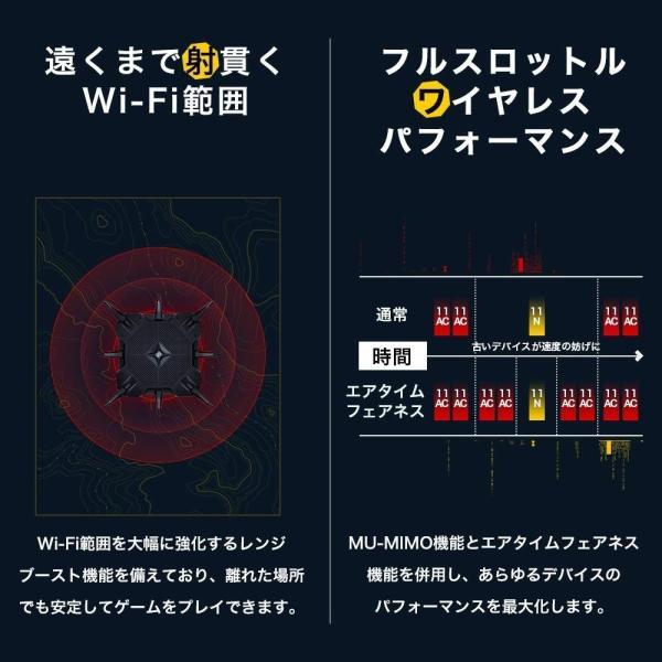 無線LANルーター ゲーミング無線ルーター WIFIルーター MU-MIMO トライバンド 5400Mbps 最高のスピード Archer C5400X|tplink|04