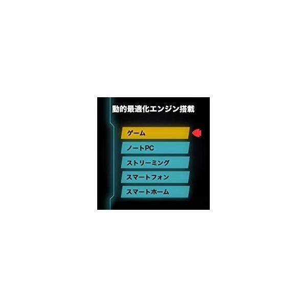 無線LANルーター ゲーミング無線ルーター WIFIルーター MU-MIMO トライバンド 5400Mbps 最高のスピード Archer C5400X|tplink|10