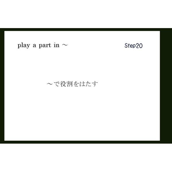 Qタン 英検準2級合格パック 熟語・慣用表現16-25|tqa|03