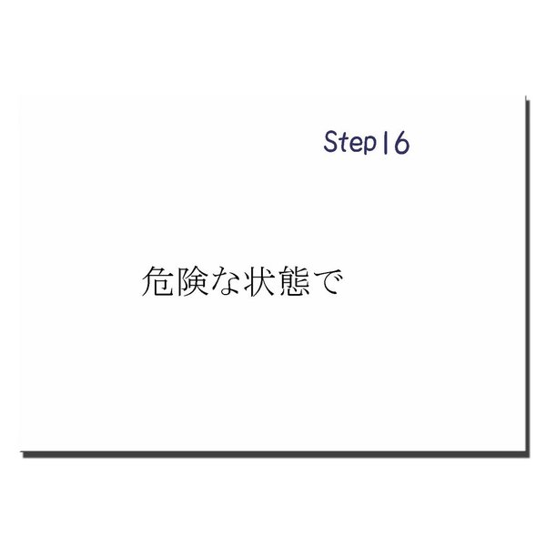 Qタン 英検準2級合格パック 熟語・慣用表現16-25|tqa|04