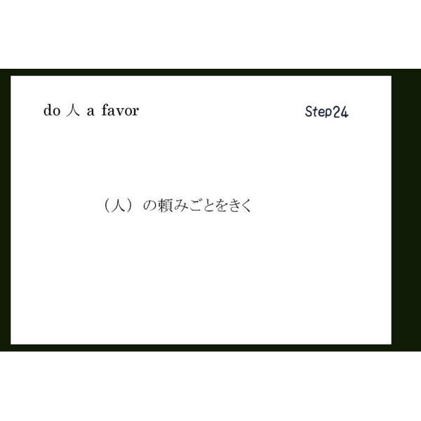 Qタン 英検準2級合格パック 熟語・慣用表現16-25|tqa|08