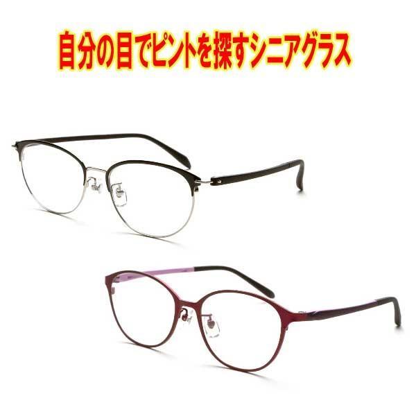 小松貿易 視力補正用メガネ ピントグラスPG−709(BK/PK)【メーカー保証1年付】自分の目でピントを探すシニアグラス