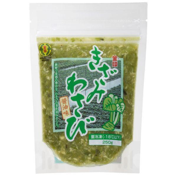 金印/きざみわさび醤油味 250g (YKB-250)