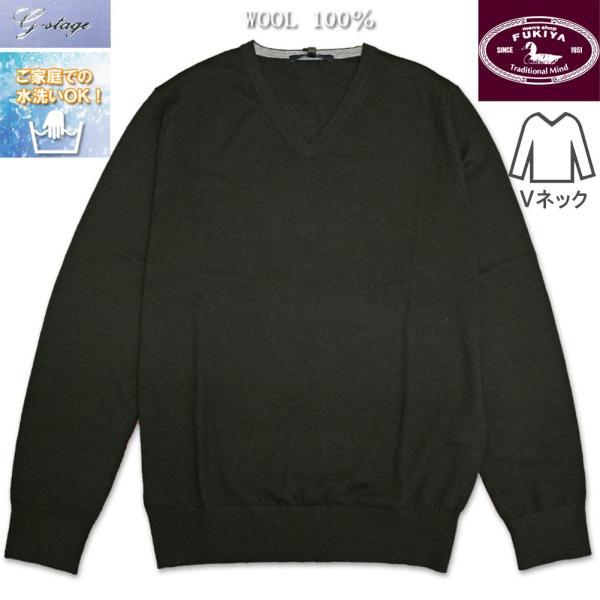 G-STAGE Vネック ニットセーター ブラック 黒無地 1011 tradhousefukiya