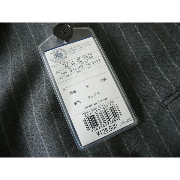 J.PRESS(Jプレス)の秋冬物 ダブル4つボタンスーツ ミディアムグレー 550  AB6|tradhousefukiya|08