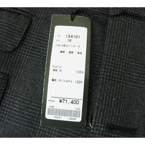 メンズ スーツ 秋冬 スリーピース チャコールグレー グレンチェック 段返り3つボタン 0118 tradhousefukiya 10