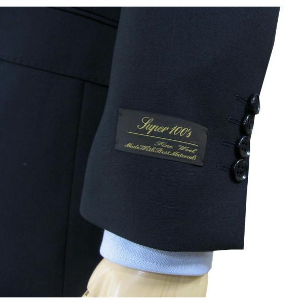 春夏秋 メンズ スーツ 3つボタン スリーピース 濃紺無地 英国調 0588|tradhousefukiya|06