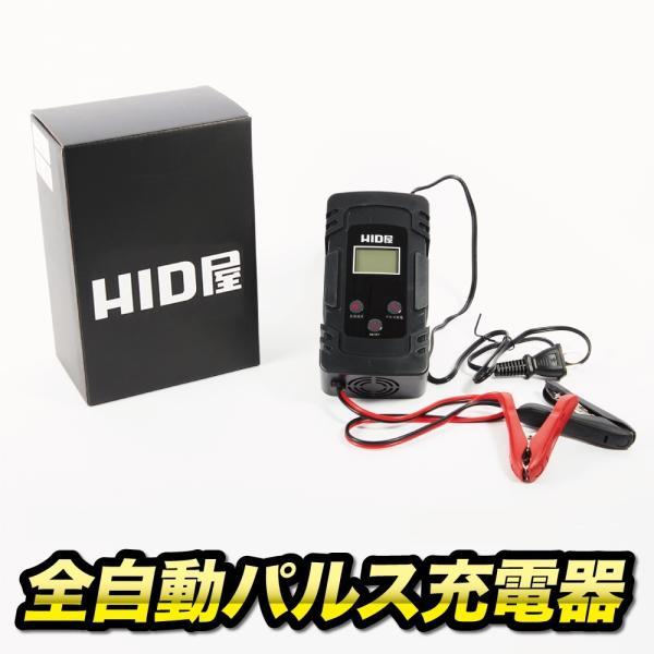 カーバッテリーバイクバッテリーチャージャー8A大電流12/24V兼用電動自転車