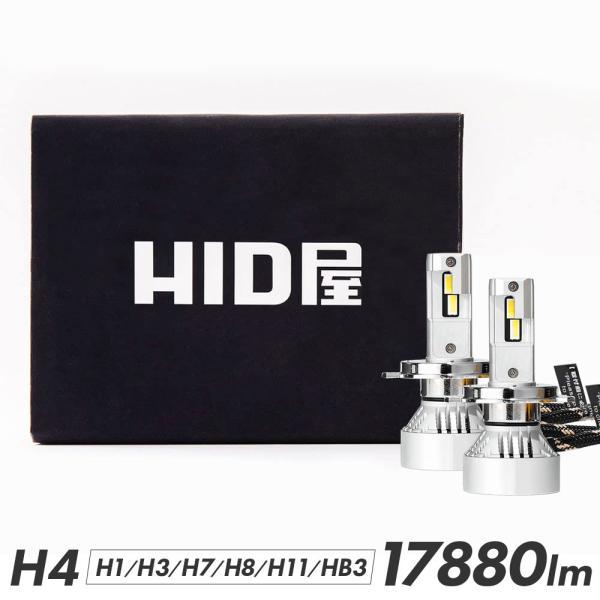 55WHIDよりも明るいLEDヘッドライトMシリーズH1H3H3Ch4H7H8H9H11H16H10HB3HB4HIR2PSX2