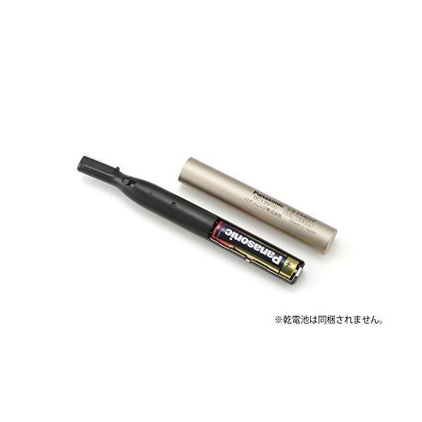パナソニック 耳毛カッター 黒 ER402PP-K trafstore 06