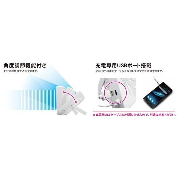 トップランド DCモーター搭載 18cm デスクファン どこでもファン (風量4段階) タイマー付 充電専用USBポート付