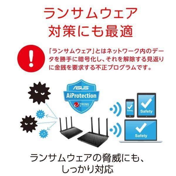 ASUS  WiFi 無線LAN ルーター RT-AC68U 11ac デュアルバンド AC1900 1300+600Mbps 最大18台 4LDK 3階建|trafstore|09