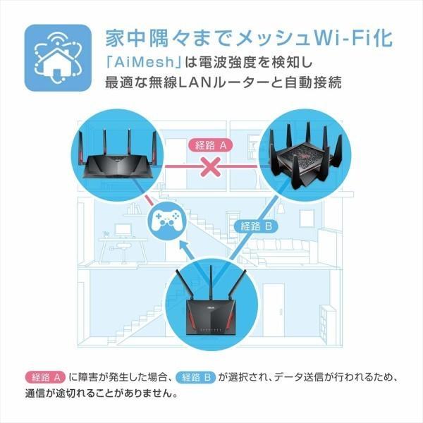 ASUS  WiFi 無線LAN ルーター RT-AC68U 11ac デュアルバンド AC1900 1300+600Mbps 最大18台 4LDK 3階建|trafstore|10
