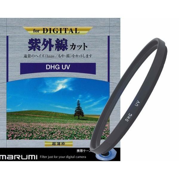 MARUMI カメラ用 フィルター DHG UV67mm 紫外線カット67119