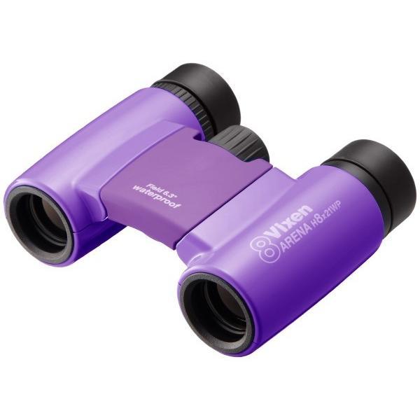 ビクセン(Vixen) 双眼鏡 アリーナHシリーズ アリーナH8×21WP パープル 13507-3