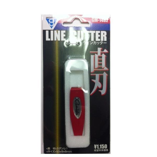 がまかつ(Gamakatsu) ラインカッター直刃 GM1482 レッド