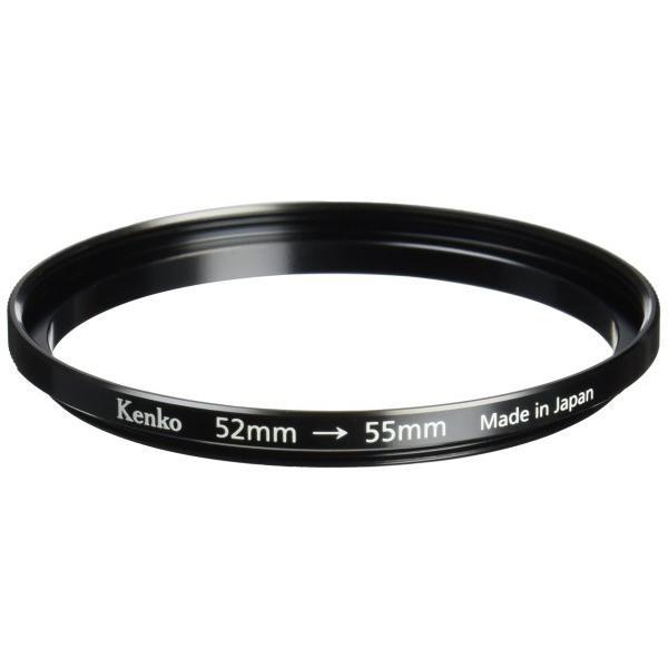Kenko フィルター径変換アダプター ステップアップリングN 52-55mm 日本製 887561
