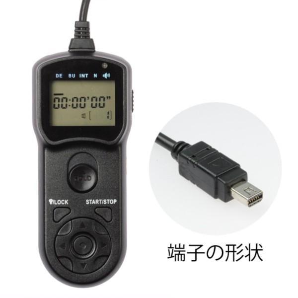 ETSUMI タイマーリモートスイッチ O2 E-6319