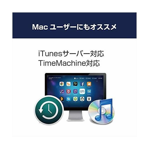QNAP(キューナップ) TS-231P 専用OS QTS搭載 デュアルコア1.7GHz CPU 1GBメモリ 2ベイ ホーム&SOHO向け スナップショット|trafstore|07