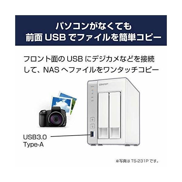 QNAP(キューナップ) TS-231P 専用OS QTS搭載 デュアルコア1.7GHz CPU 1GBメモリ 2ベイ ホーム&SOHO向け スナップショット|trafstore|08