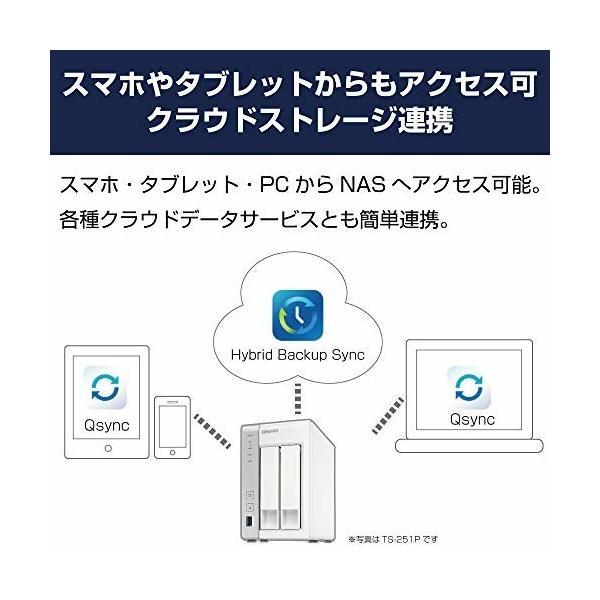 QNAP(キューナップ) TS-231P 専用OS QTS搭載 デュアルコア1.7GHz CPU 1GBメモリ 2ベイ ホーム&SOHO向け スナップショット|trafstore|10