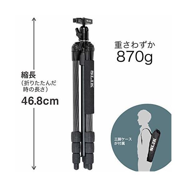SLIK カーボン三脚 ライトカーボン E54 4段 ナットロック式 19mmパイプ径 自由雲台クイックシュー式 106976