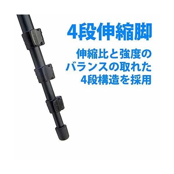 Velbon 一脚 RUP-V40 4段 レバーロック 脚径29mm 中型 雲台別売 台座径53mm アルミ脚 407641