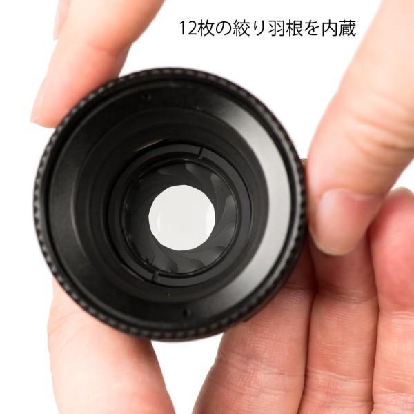 Lensbaby レンズユニット Creative Bokeh optic 50mm F2.2 内蔵絞り羽根+絞りプレート9種類付属 レンズベビー光学系交換