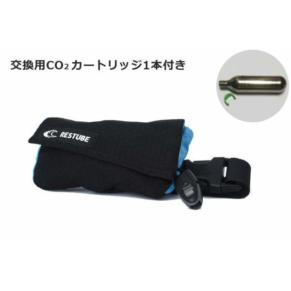 RESTUBE(レスチューブ) ライフジャケット 膨張式・緊急浮力体 スイム Black/Mint trafstore 05